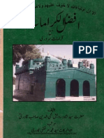 Afzal Ul Karamat