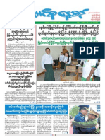 Union Daily 6-7-2014
