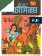 Bahadur - Nag Kanya Ka Jadu
