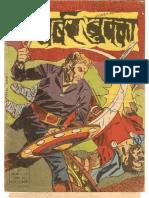 Flash Gordon - Barbar Brukka