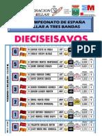ESAz7s-res_ce_3b_ff.pdf