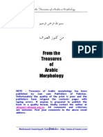 Moulana Ebrahim Muhammad - Arabic Verbs