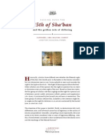 15th night of Sha`ban and Difference of Opinion