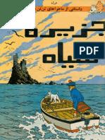 07 - Tintin - The Black Island (Persian Language-Universal Press-By Sohrabkhan)