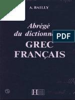 Bailly - Dictionnaire Grec-français Abrégé