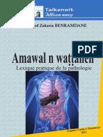 Amawal n Wattanen
