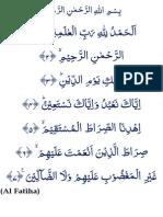 Quranic Duas - Mobile