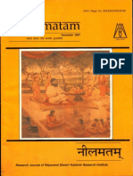 Neelamatam Dec. 2007 Vol.1 Issue No. 2