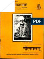 Neelamatam Aug. 2003 Vol.1 Issue No. 2