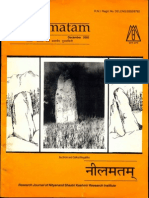 Neelamatam Dec. 2005 Vol.1 Issue No. 1