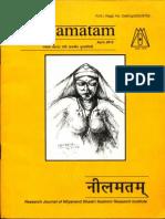 Neelamatam Apr. 2012 Vol.1 Issue No. 3