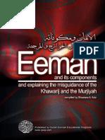 Eeman Qsep.com