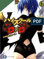 High School DxD - Volume 6 - Holy Behind the Gymnasium