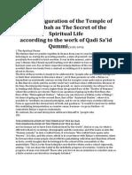 The Configuration of the Temple of the Ka'Bah as the Secret of the Spiritual Life According to the Work of Qadi Sa'Id Qummi