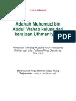 Adakah Ibnu Abdul Wahab Pemberontak