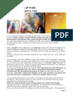 Bhagavad Gita Chapter 7 and 9 by Sri Sri Ravishankar
