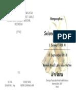Logo PPNI