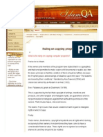 Ruling on Copying Programs - Islamqa