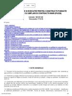 NE 001-96.pdf