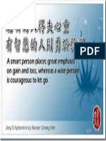 勵志圖文00084.pdf