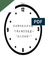 勵志圖文00095.pdf