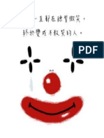 勵志圖文00103.pdf