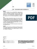 2G0001I28111885.pdf