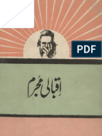 Iqbali Mujrim by Shorish Kashmiri