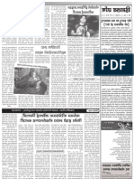 HD Page  6  (23. 02. 09)