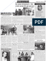 23 February Page-3  BD