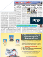 HD Page  5  (23. 02. 09)