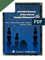 Beautiful Sunnats of Prophet Muhammad (Pbuh) to follow Daily!