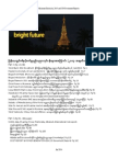 Myanmar Electricity 2013 and US Gov Report.390.Pages