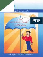 Heat Stress Booklet - Urdu