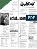 July('05) 5 - Spoken English
