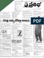 July ('05)9 - Spoken English