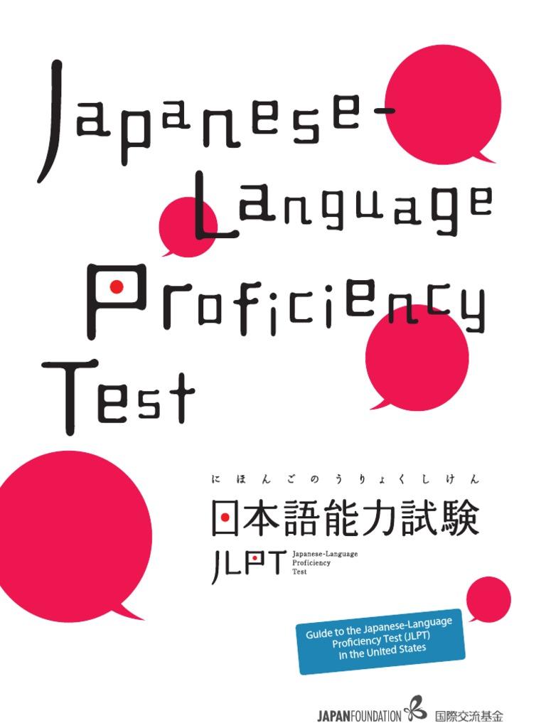 guide to jlpt semiotics tests