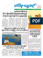 Union Daily 9-7-2014