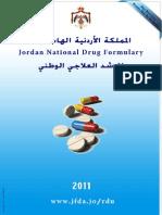 Jordan National Drug Formulary