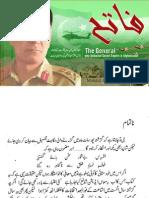 General Akhtar Abdul Rahman