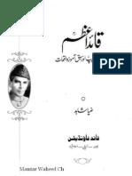 Quid e Azam by zia shahid