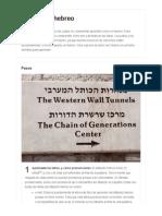 Cómo Leer Hebreo_ 3 Pasos (Con Fotos) - WikiHow