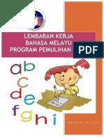 Bahasa Melayu Lembaran Kerja Pemulihan Khas 2013