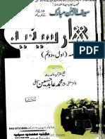 Bahar e Saifia by Hazrat Pirachi
