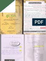 Yazeed Ki Shakhsiyat - by Mohaddis Ibn e Jozi