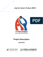 %5B붙임%5D2014 Youth Camp for Asia_Project Description