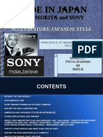 About Sony Corporation