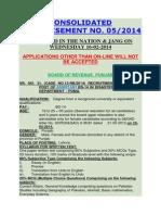 PPSC ad 05-2014