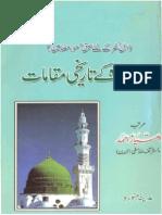 Madina Monawra Ka Tarikhi Maqamat-1