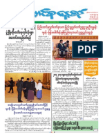 Union Daily (10-7-2014)